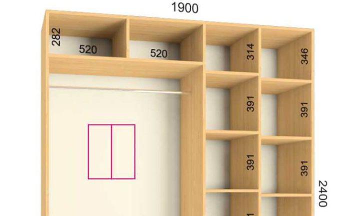 Medidas de closets de mdf triplay o madera for Medidas closets modernos